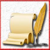 Авва Дорофей icon