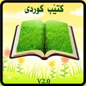 Kurdish Book icon