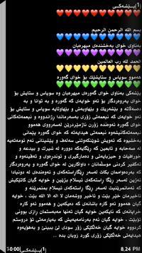 Kurdish Book screenshot 10