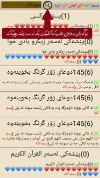 Kurdish Book screenshot 11