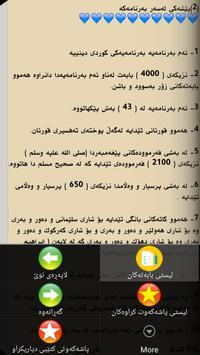 Kurdish Book screenshot 1