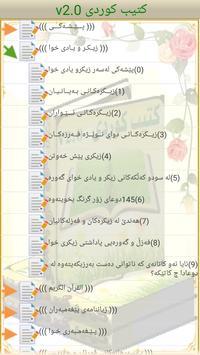 Kurdish Book screenshot 2