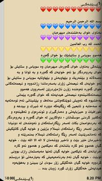Kurdish Book screenshot 6
