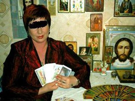 Православные колдуны-кто они? apk screenshot