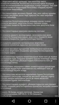 The Constitution of Kazakhstan screenshot 3