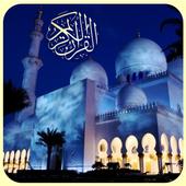 Тафсир Корана icon