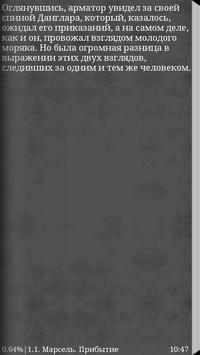 Граф Монте-Кристо apk screenshot