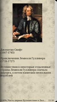 Приключения Лемюэля Гулливера poster