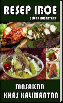 Resep Masakan Kalimantan poster