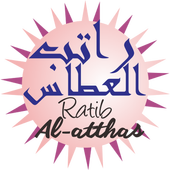 Ratib Al Atthas with Audio icon