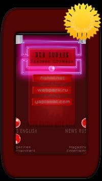 Red Square News screenshot 1