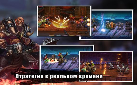 Heroes & Darkness Битва за Мир apk screenshot