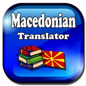 Macedonian Translatior icon