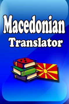 Macedonian Translatior poster