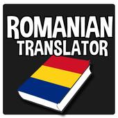 Romanian Translator icon