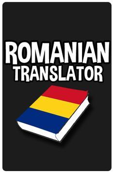 Romanian Translator apk screenshot