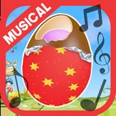 Musical Fun Learning Eggs icon