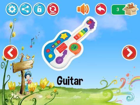 Musical Fun Learning Eggs screenshot 7