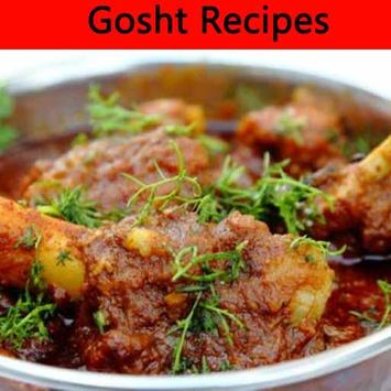 Salan Gosht Recipes in Urdu - Bakray ka Gosht poster
