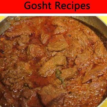 Salan Gosht Recipes in Urdu - Bakray ka Gosht screenshot 1