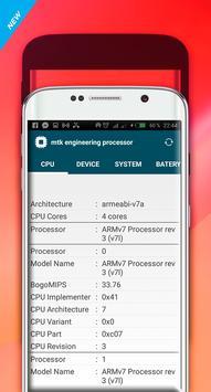 mobile uncle tools 2017 apk screenshot