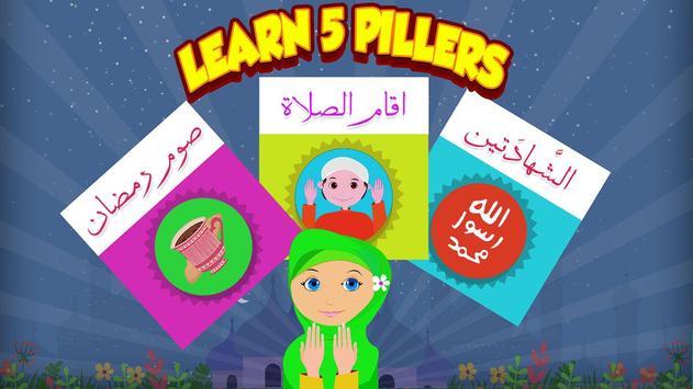 Ramadan Blessings for Kids screenshot 1