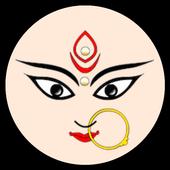 Durga Puja - Brindavan Garden icon