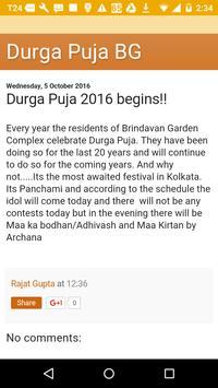 Durga Puja - Brindavan Garden apk screenshot