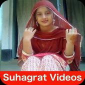 Suhagrat Videos icon