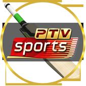 Ptv Sports 2016 icon