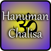 Hanuman Chalisa Audio icon