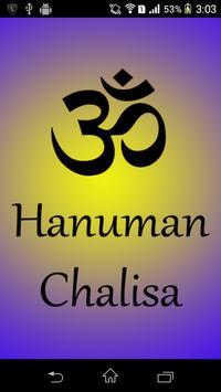 Hanuman Chalisa Audio poster