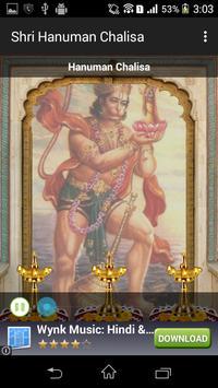 Hanuman Chalisa Audio screenshot 1
