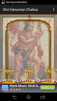 Hanuman Chalisa Audio screenshot 2
