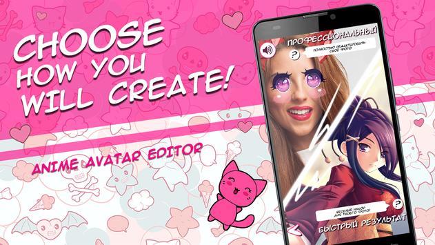 Anime avatar editor screenshot 7