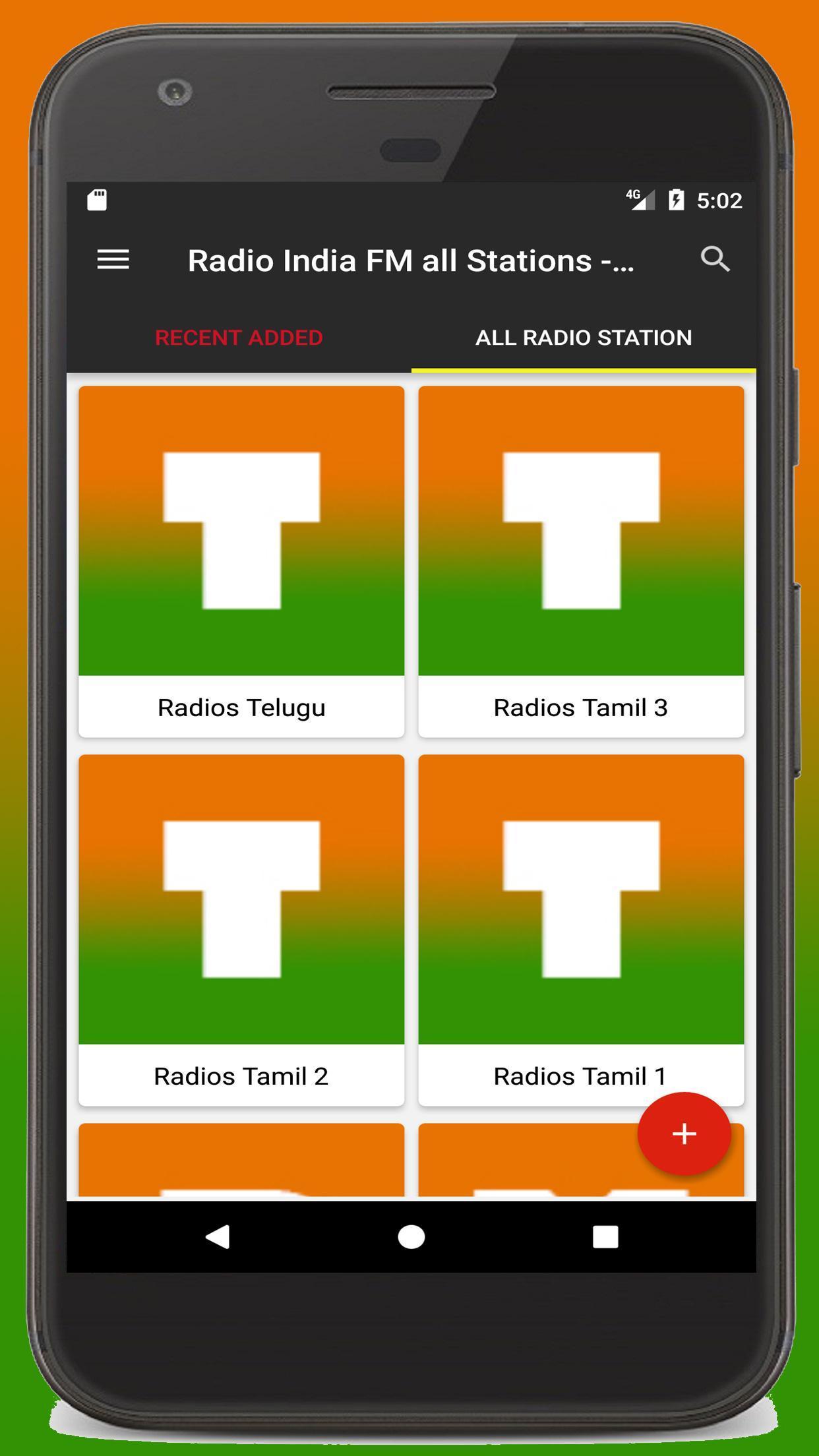 Fm radio app download | Peatix