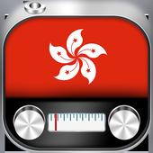 Radio Hong Kong, Hong Kong Radio Station: Radio HK icon
