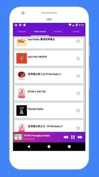 Radio Hong Kong, Hong Kong Radio Station: Radio HK screenshot 19