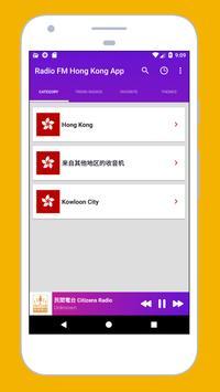 Radio Hong Kong, Hong Kong Radio Station: Radio HK screenshot 1
