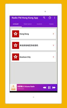 Radio Hong Kong, Hong Kong Radio Station: Radio HK screenshot 9