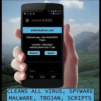 antivirus android phones 2015 screenshot 4