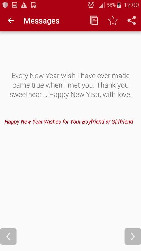 happy new year message 2017 screenshot 11