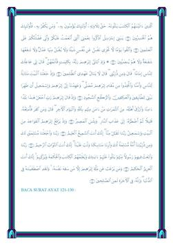 Al Quran Juz 1 apk screenshot