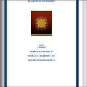 English Al Quran - Juz 1 icon