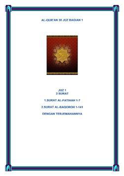 English Al Quran - Juz 1 apk screenshot