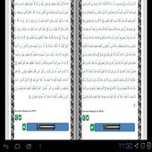 English Al Quran - Juz 3 icon