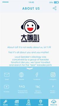 Loud Speaker apk screenshot