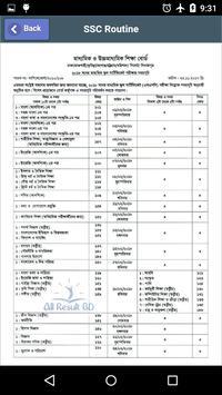SSC Dakhil 2018 Routine এস এস সি দাখিল ২০১৮ রুটিন screenshot 10