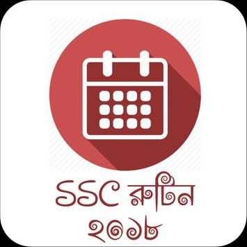 SSC Dakhil 2018 Routine এস এস সি দাখিল ২০১৮ রুটিন screenshot 12