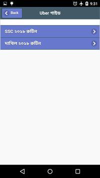 SSC Dakhil 2018 Routine এস এস সি দাখিল ২০১৮ রুটিন screenshot 1